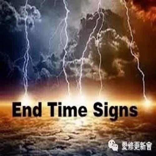 02.05 世界的末了 (马太福音 24 : 1-28)