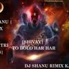 BOLO HAR HAR SHIVAY RIMIX DJ SHANU