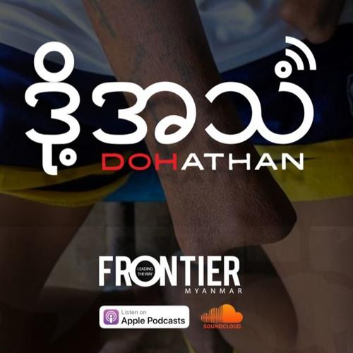 Episode 17: War in northern Shan State