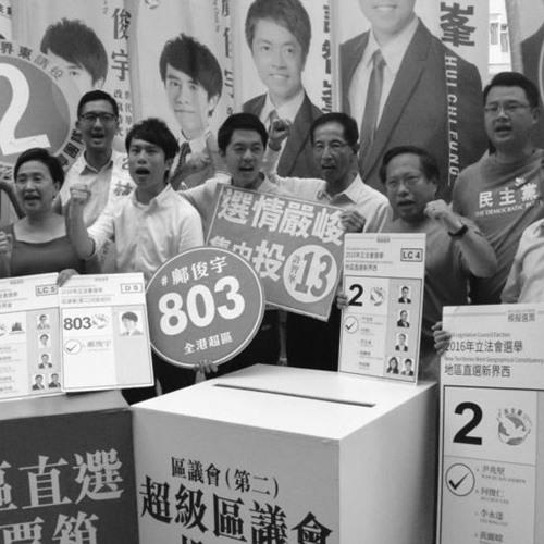 Hong Kong: the new Tibet?