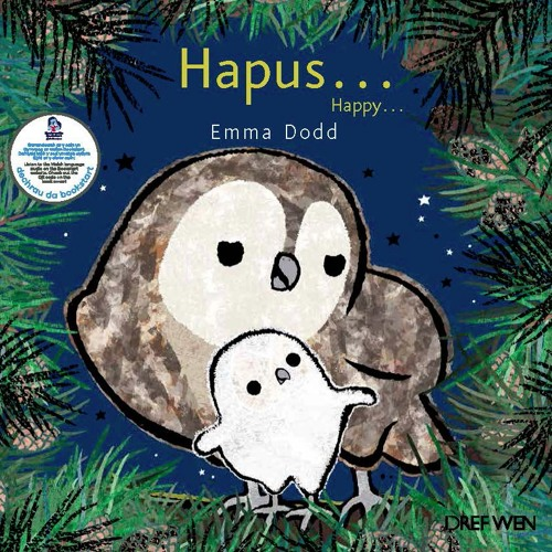Hapus / Happy