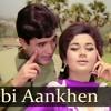 Gulabi Aankhen Ukulele Cover | Mohammed Rafi |  Rajesh Khanna | Bollywood Evergreen Songs