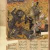 Le Mille e una Notte, volume I - Il visir, il principe e la ghul