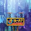 Brawlhalla OST - Miami Dome