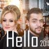 Download Hello - Adele in a manner Momen Essam_ هالو_اديل _ باسلوب مؤمن عصام Mp3
