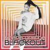 Ariana Grande - Gimme On Up (Step On Up)(Remix) Ft.Nicki Minaj