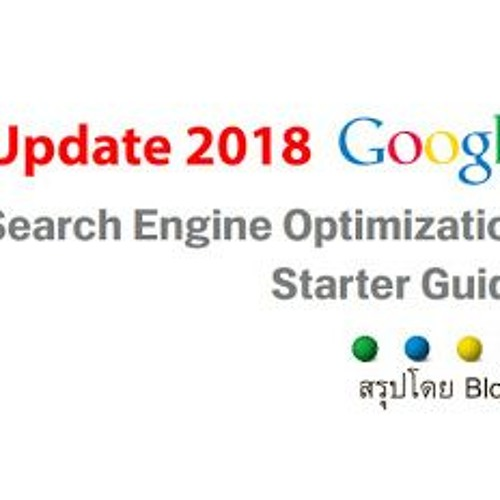 Google's out-of-the-box SEO guide for 2018