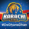 De Dhana Dhan - Shehzad Roy ft. Shahid Afridi - Karachi Kings Official Theme 2018
