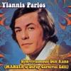 Yiannis Parios - Symvivasmous Den Kano (MANSTA & DiPap Carnival Edit)