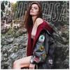 Annalisa - Il Mondo Prima Di Te [SANREMO 2018] (Cover)