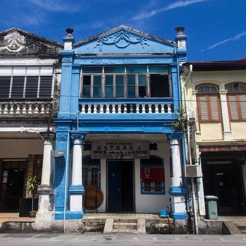 The Decline and Rise of George Town, Malaysia