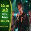 Dil Se Jaan Laga De - Ali Zafar - Pakistan Super League 2018