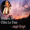 Hothon Se Chu Lo Tum - Jagjit Singh | Cover
