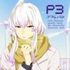 【 シルマン 】A Way of Life (Persona 3 OST) - Natan's Arrange