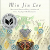 "Ep 64: Dear Match Book; Min Jin Lee's ""Pachinko"" Live"