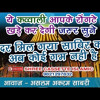 दर मिल गया साबिर का अब कोई गम नही है #Aslam Akram Sabri Hit Qawwali #Sabir Pak Dargah Kaliyar Sharif