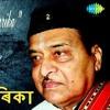 Luitor parore jyoti shangit by bhupen hazarika