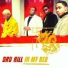 Dru Hill - In My Bed (Sounds Of Soul Retouch)