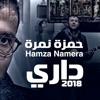 Download Hamza Namira - Dari Ya Albyحمزة نمرة - داري يا قلبي Mp3