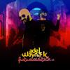 03 - Sidi Mansour (2K18 Remix of Saber El Rebai) (Futuraïstick 2.0 Free Abum)