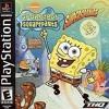 SpongeBob Squarepants Super Sponge DOS Remix