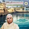 BHAKTIVINODA - Radha Kunda Tata Kunja Kutir