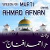 Mufti Ahmad Afnan