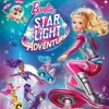 Barbie star light /shooting star song