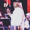 Download محمد عبده | أنورت سودة عسير | أبها  2017 Mp3