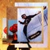 Miguel X Travis Scott Skywalker Jerles Flip Mp3