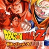 Dragon Ball Z Budokai - Challengers