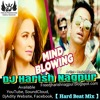Mind Blowing Mikka Singh DJ Harish Nagpur