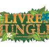 09-Le livre de la jungle-Pour Toujours (La chanson de SheerKhan)
