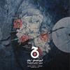 Jaryan Mix 014: Arian Dousti - Ravaan