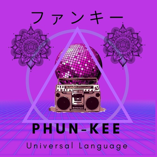 Phun-Kee - Be Funky