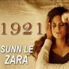 Sun Le Zara - 1921 - Instrumental Track by Piano Treat