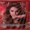 Aashiq Banaya Aapne - Hate Story 4 - Remix DjSanjay Chicago