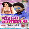 Raate Dahra Gaili Bhauji - [RajdhaniWap.IN]