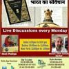 Pushpa Ji With Adv Ashok Kumar On Bharat Ka Samvidhan ( Articles 323 To Articles 333 )