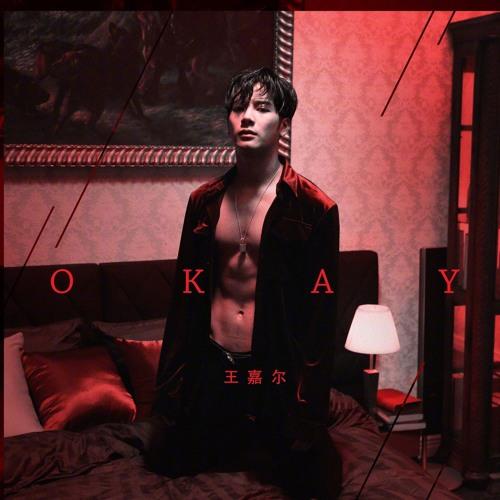Jackson Wang - Okay