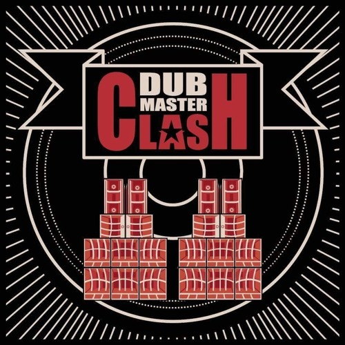This World Is In A Mess (version) - DUB MASTER CLASH feat. ECHO MINOTT