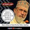 7. Ghous Ul Azam R.a Ki Mohr K Begair Koi Wali Nahi Ban Sakta? | Dr Tahir ul Qadri