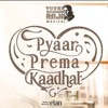 Pyaar - Prema - Kaadhal | Yuvan |Marisakthi
