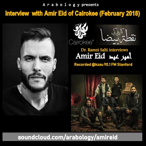 Interview with Amir Eid of Cairokee (February 2018)
