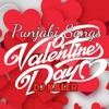 Valentines Day 2018 | Best Punjabi Songs Mix | DJ Kaler