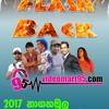 09 - SANDA WAGE - videomart95.com - Flash Back