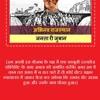 Abhinav Rajasthani Bhajan | राजस्थान भजन | मारवाड़ी भजन