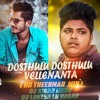 Dosthulu Dosthulu Vellenanta Song Teenmar Remix By Dj Kiran Mbnr & Dj Lokesh Lb Nagar.mp3