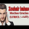 Zouhair bahaoui Muchas Gracias | Lyrics + Instrumental | الكلمات