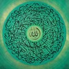 99 Names Of Allah - Kamal Uddin